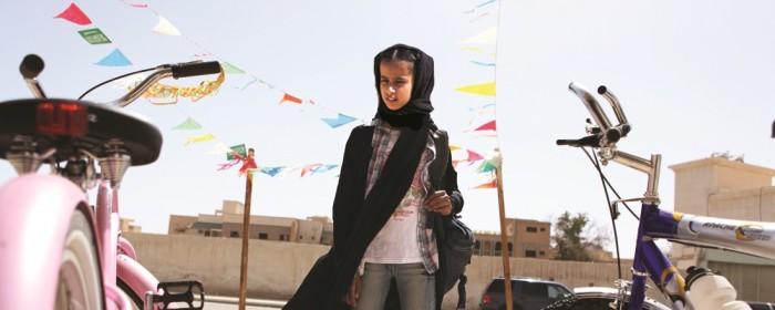 Wadjda - Waad Mohammed