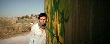 Israeli Film Festival 2014 (featured image)