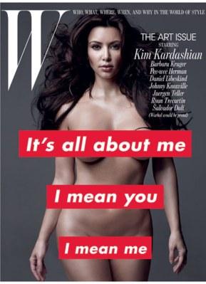 Kim Kardashian on W magazine cover