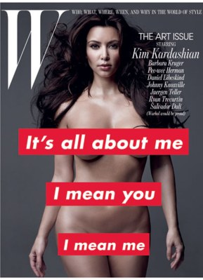 Kim Kardashian on W magazine cover