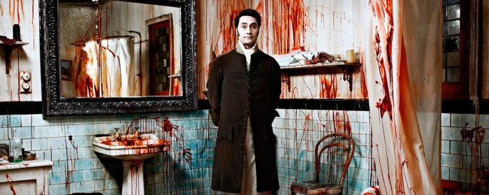 What We Do in the Shadows (giveaway)