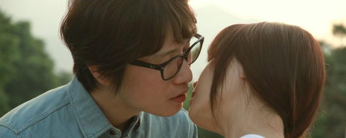My Ordinary Love Story (2014)